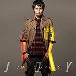 ジョイオフィシャルブログ「JOY Story」by Ameba-JOY_COVERS_jk150