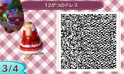 【金糸のドレス】
