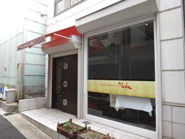 横浜発 驢馬人の美食な日々-Nuda