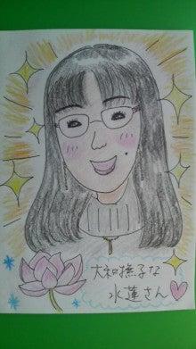 幸せのブログ-2012120613310000.jpg