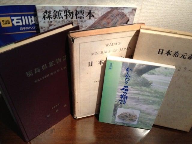 鉱物標本コレクション紹介 サマルスキー石