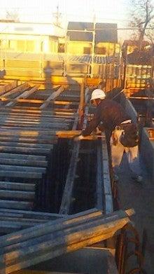 最強RC(鉄筋コンクリート)で家族と財産を守るお手伝い。㈲上田工務店の日記