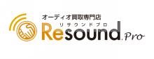 オーディオ買取 リサウンドのスタッフブログ