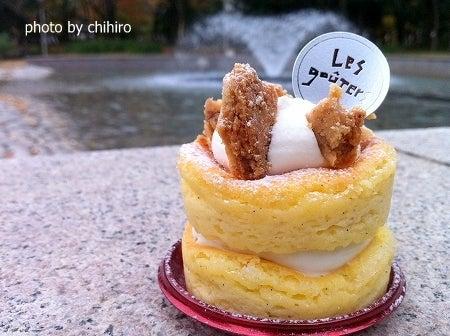 大阪スイーツレポーターちひろの辛口スイーツランキング-レ・グーテのおいしいチーズスイーツ