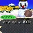 雪だるまの作り方~ゆ…