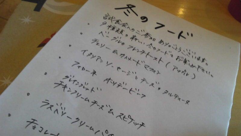 ハニーは日本人のバイリンガルブログ