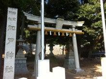 こまいぬ日記-加戸神社・外観