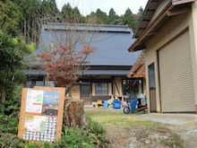 BEAUTIFUL EARTH ~神戸・地球環境映像祭 Official Blog~