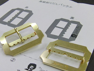 metal house/newmo・about metal fittings