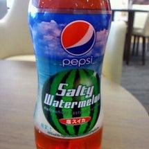 ペプシ 塩スイカ