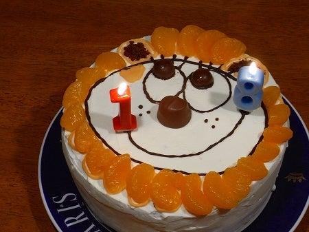 だんだん×日常×アルバム。-ケーキです