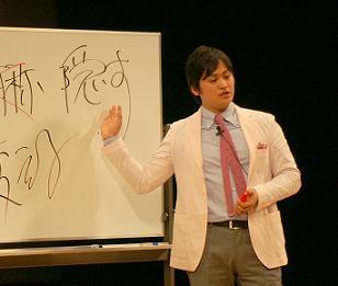~美しく生きたい あなたのための~ 心技体プロデューサー まりりんのブログ-内田先生