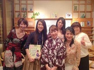 ~美しく生きたい あなたのための~ 心技体プロデューサー まりりんのブログ-釘宮弥生さんと玉来なおこさん3