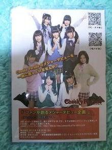 溝呂木世蘭ちゃん応援ぶろぐ!!(っ*´∀`*)っ-20121207_192307.jpg