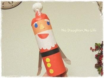 $No Daughter,No Life.