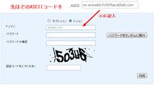 無料サーバーの未来-日本語ドメインが使える無料レンタルサーバー