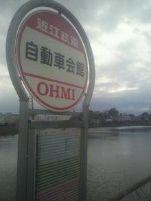 smiley fishing Diary-2012120811250000.jpg