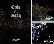 $UnsraW迅オフィシャルブログ「Music or Die」Powered by Ameba