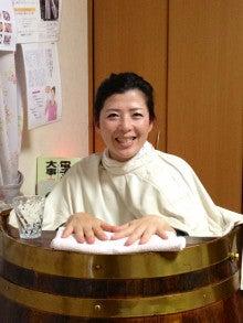 大阪堺市 『漢方樽温浴』で細胞から健康に美しく♪ダイエット・美容・健康メディカルエステサロン【ラピスラズリ】-貴子さん