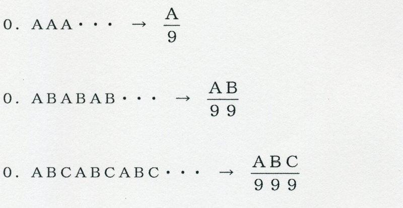 4-4 循環小数を分数に直す ... : 算数 単位換算 : 算数