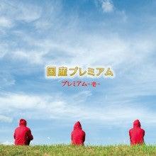 $宇田川ガリバー哲男 Official Blog