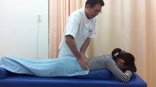けやごう鍼灸整骨院 福岡   美容鍼灸  骨盤矯正  交通事故むちうち治療