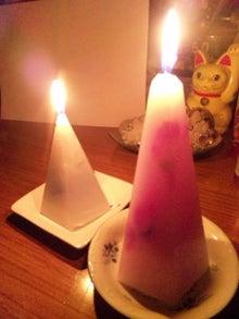 $Love&Light ☆一歩を踏み出す勇気を☆-121209_204902.jpg