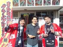 ◇◆柳川肉匠職人◆◇-ぶんぶん丸