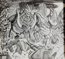 $魔神機兵団の日記-機械獣軍団