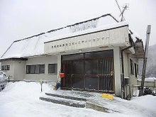 王滝村つれづれフォト記-上条コミセンA