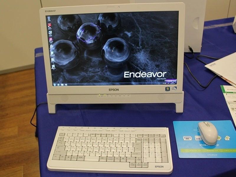 特選街情報 NX-Station Blog-EPSON Endeavor PU100S