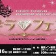福岡のビッグイベント…