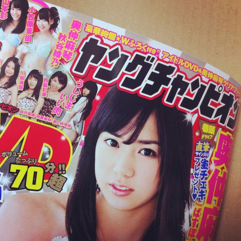 $満茶視点-YC_ushijiima
