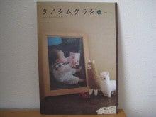 nakamuraya制作日記