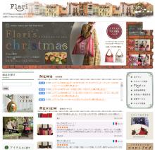 Flari【フラリ】