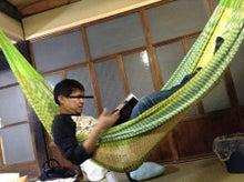 京町家を買って改修する男のblog-たんじょう3