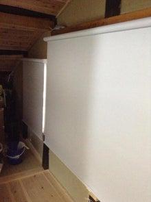 京町家を買って改修する男のblog-スクリーン