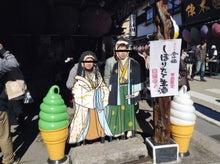 京町家を買って改修する男のblog-そば1