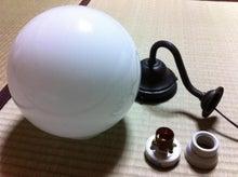 京町家を買って改修する男のblog-鶴首ブラケット