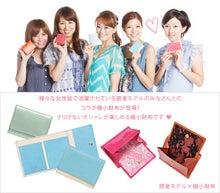 沢瀉美緒オフィシャルブログ「☆MIORINCO WORLD☆」Powered by Ameba