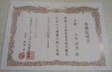 土岐明里-DSC_0026-1.jpg