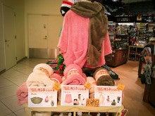 忍屋あべのキューズモール店 スタッフブログ