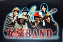 YOJO BAND ブログ-P1000085.JPG