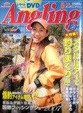 $小久保領子オフィシャルブログPowered by Ameba