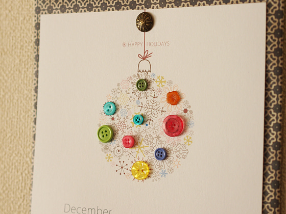 [無料ダウンロード] 北欧風カレンダー2012年12月