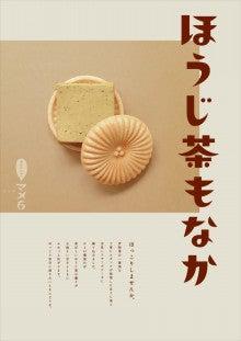 京町堀マメ6のブログ