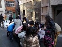 日本橋学生工房のブログ-スタンプ作り