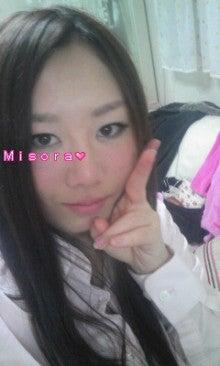 ミソラ公式アメーバブログ「ミソラの空」-121208_114246.jpg