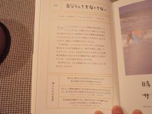 水野敬也オフィシャルブログ「ウケる日記」Powered by Ameba-ワンチャンス4