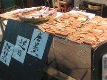 『やっぱり日本人は魚じゃん!』            漁師料理屋の繁盛店ブログ